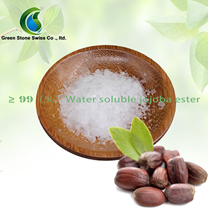 Water-soluble jojoba ester